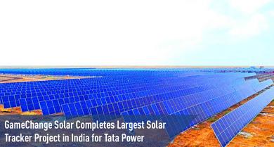 GameChange Solar: крупнейший в Индии проект солнечного трекера для Tata Power завершен