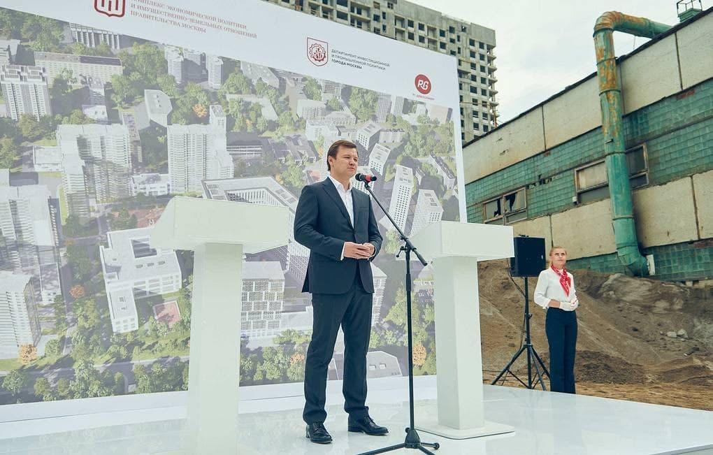 Ефимов: в Москве может появиться еще семь индустриальных кварталов
