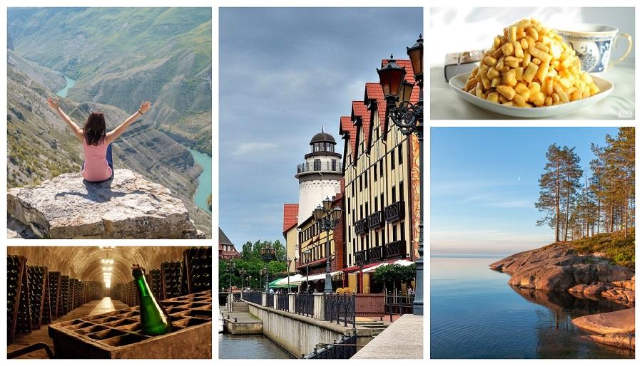 Сергей Кривоносов предложил 5 туристических направлений внутри страны в бархатный сезон
