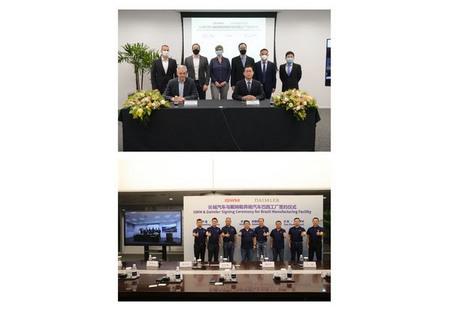 Соглашение о приобретении завода Daimler в Ирасемаполисе подписали GWM и Daimler AG
