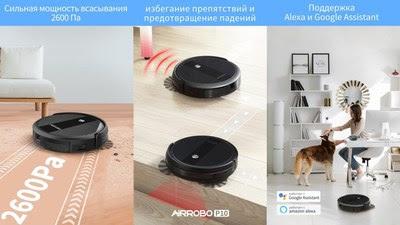 Робот-пылесос от AIRROBO появился в продаже на AliExpress и Amazon