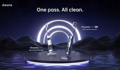 Уникальные пылесосы серии Dreame H11 презентует Dreame Technology