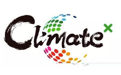 Саммит ClimateX — содействие GAUC продвижению мира к безуглеродному будущему