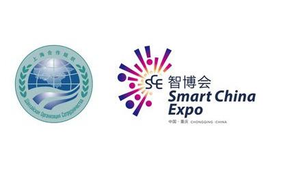 Форум цифровой экономики Китай — ШОС стартовал в Чунцине