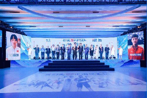 На конференции BCS2021 в Пекине состоялся обмен мнениями по проблемам кибербезопасности