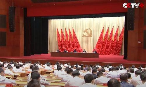 Си Цзиньпин выступил на открытии семинара для партийных руководителей