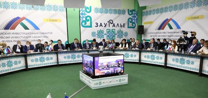 На инвест-сабантуе «Зауралье-2021» власти Башкирии планируют заключить соглашения на 80 млрд рублей