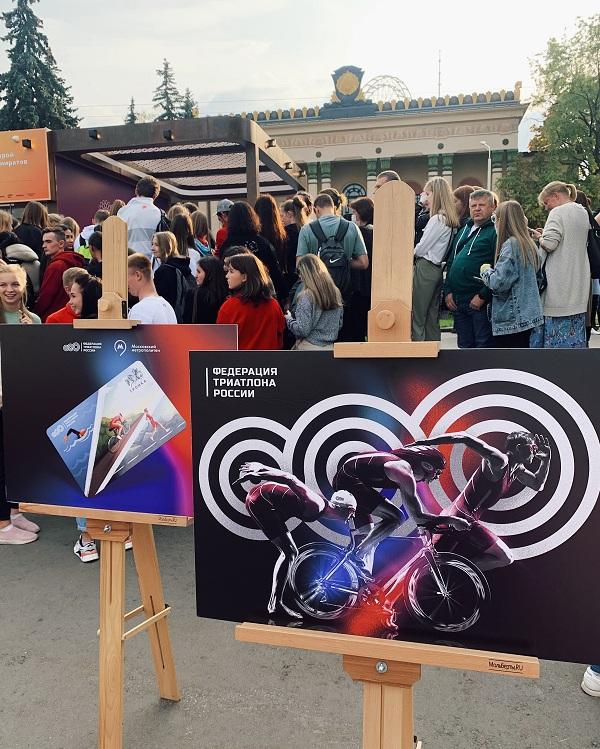 Президент Федерации триатлона России Ксения Шойгу представила новый логотип ФТР совместно с Олимпийским чемпионом Токио-2020 Никитой Нагорным