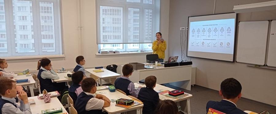 Школьники в Люберцах приняли участие в экологической акции в рамках проекта «ЭКО ПЕРЕРАБОТКА»