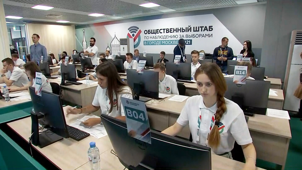 Система онлайн-голосования в Москве работает в штатном режиме