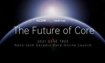 Новые керамические стержни GENE TREE nano-tech представила компания ICCPP