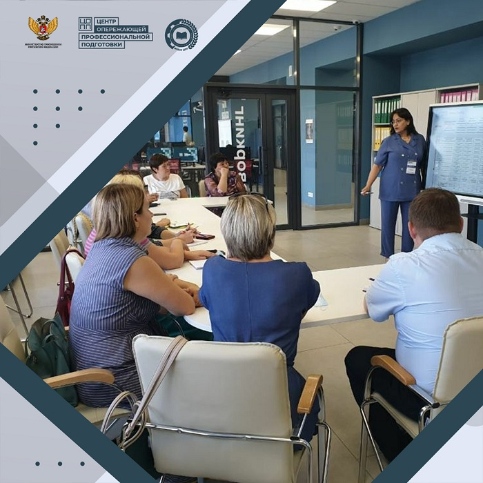 В Москве состоится совещание по достижению целевых показателей ЦОПП