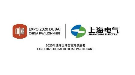 Журнал ENR поставил Shanghai Electric на 51-е место среди 250 лучших международных подрядчиков