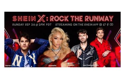 О реализации проекта SHEIN X ROCK THE RUNWAY 2021 объявляет SHEIN