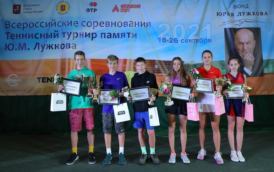 «Теннисный турнир памяти Ю.М. Лужкова» планируют сделать ежегодным