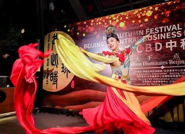Центр Пекина стал площадкой проведения международного фестиваля культуры