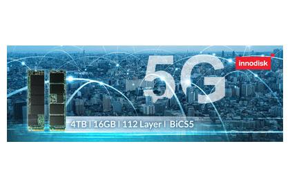 Первые SSD накопители промышленного класса с PCIe 4.0, 5G и AIoT презентовала Innodisk