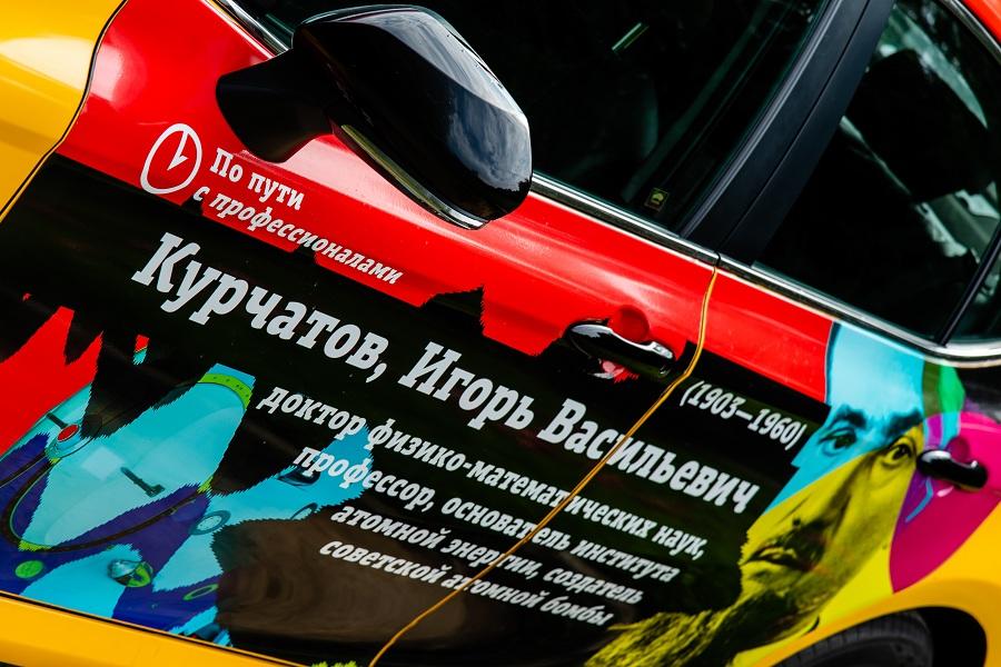 По пути с профессионалами: крупнейший таксопарк Москвы взял курс на поддержку профессиональных водителей