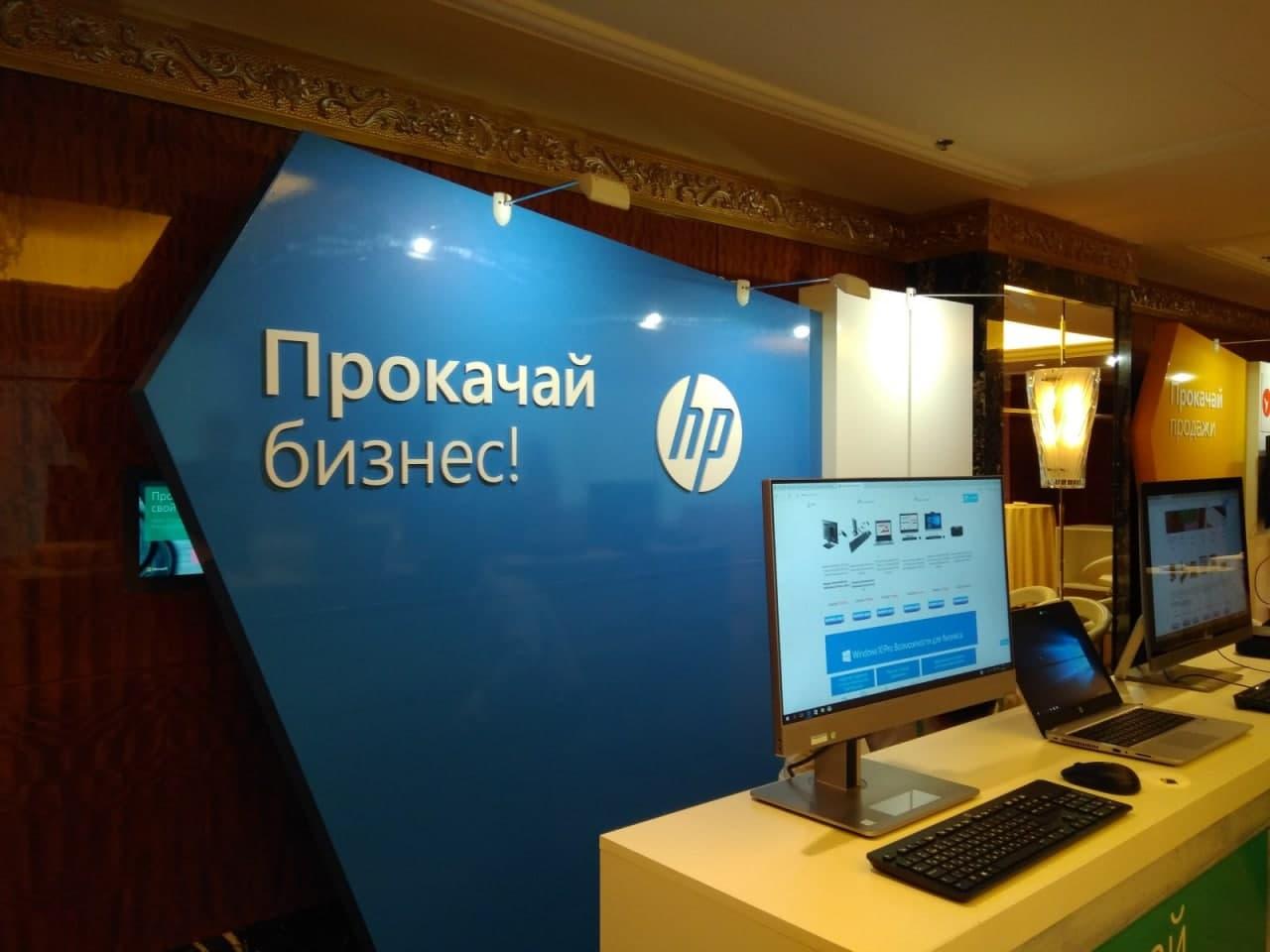 «Прокачай свой бизнес с наставниками»: в Москве стартует набор на второй поток программы