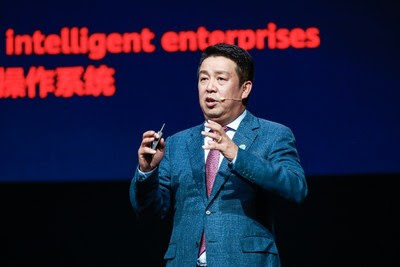 Huawei выделила три приоритетных направления для погружения в цифровой мир