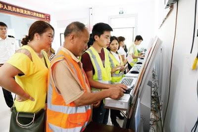Цзинси реализует стратегию ускоренного экономического и инновационного развития