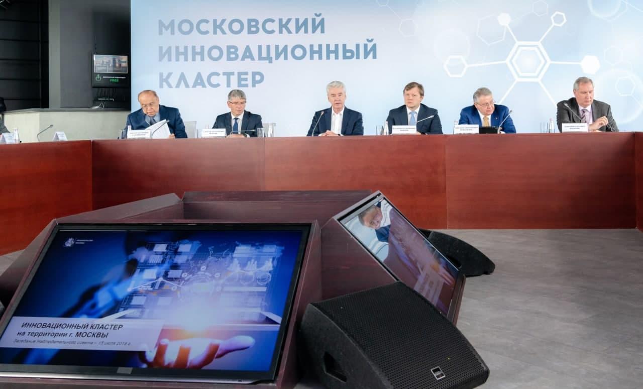 TCI Network: Москва присоединилась к глобальной сети по развитию технокластеров