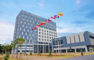 Гуанси и АСЕАН стремятся к освоению новых условий в области научно-технического новаторства