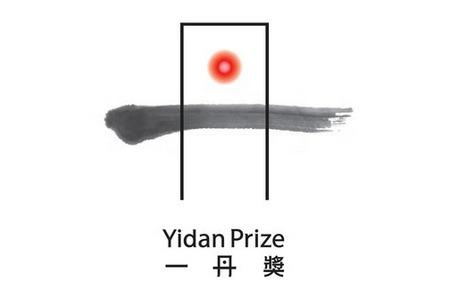 Премию Yidan Prize 2021 года получили профессор Эрик Ханушек и доктор Рукмини Банерджи