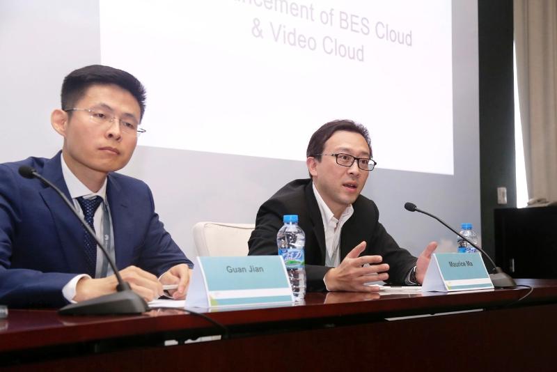Новое решение BES Cloud анонсировала компания Huawei