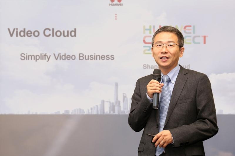 Huawei анонсирует видео-облако, созданное для упрощения видео-сервисов