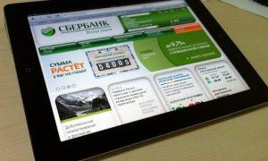 Специалистами РИАБ подготовлен рейтинг компаний, ведущих страницы в социальных сетях