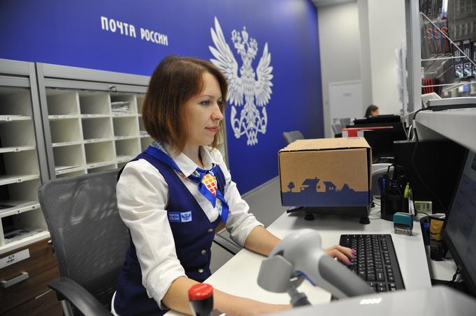 Почта России автоматизирует процесс взаимодействия с клиентами