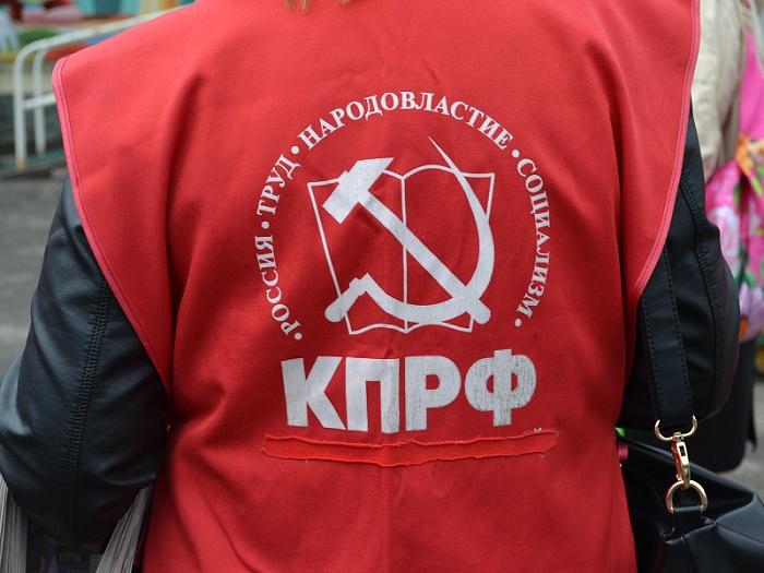 Эксперты назвали неудачными оппозиционные митинги КПРФ на Ямале