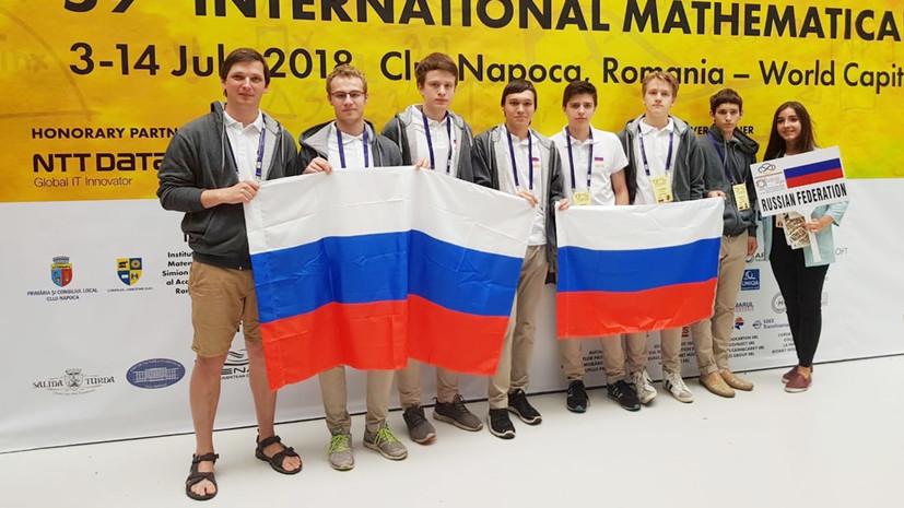 Одноклассники из столичной школы №1329 выиграли золотые медали на Международной математической олимпиаде