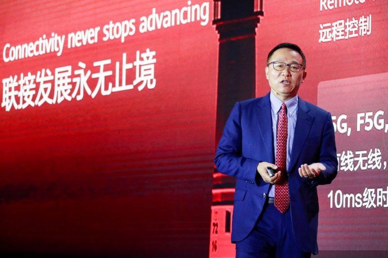 Универсальные интеллектуальные средства сетевого взаимодействия представила Huawei