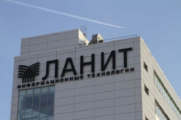ГК ЛАНИТ возглавила рейтинг поставщиков ИТ-услуг