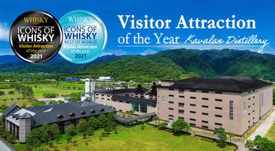 Kavalan выигрывает все награды Icons of Whisky на конкурсе WWA 2021