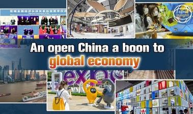 CGTN: Открытый Китай — благо для мировой экономики