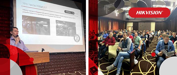 Семинар, посвященный охранным системам, провела в Калининграде Hikvision
