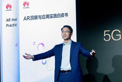 Huawei публикует документ по дополненной реальности с конкретизацией преимуществ 5G + AR