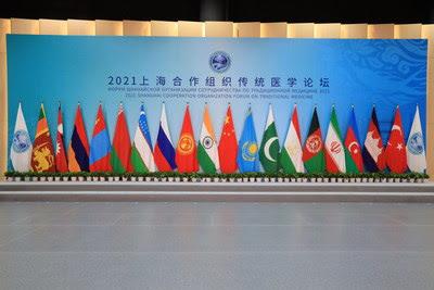 Наньчанская инициатива о развитии сотрудничества в области традиционной медицины в рамках ШОС была принята на Форуме ШОС по традиционной медицине