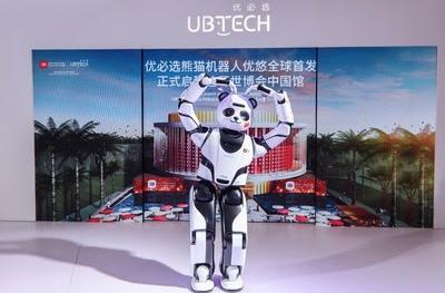 UBTECH Panda Robot дебютирует по всему миру