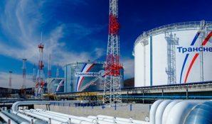 РФПИ и японский JBIC заинтересовались развитием инфраструктуры Дальнего Востока