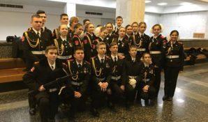 На селекторном совещании столичного Депобразования обсуждался проект «Кадетский класс в московской школе»