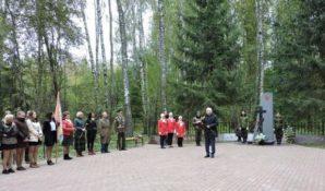 Столичные школьники почтят память Героя Советского Союза Виктора Талалихина