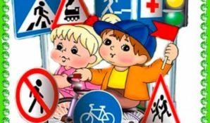 В столице приступили к проведению конкурса видеоуроков о безопасности на дорогах