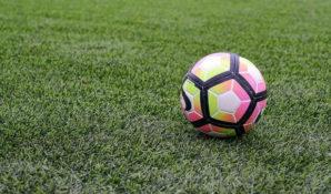 Результаты соревнований спортивной лиги для московских школьников теперь можно узнать онлайн