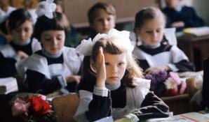 Гранта III степени удостоена московская школа № 17 из района Коньково