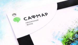 Новости фонда «Сафмар»: прибыль за девять месяцев 2019 года превысила 13,5 млрд рублей