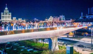 Церемония вручения «Туристического Оскара» пройдет в 2020 году в столице РФ